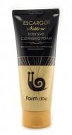 Пенка очищающая с муцином королевской улитки FARMSTAY Escargot noblesse lntensive cleansing foam 180мл: фото