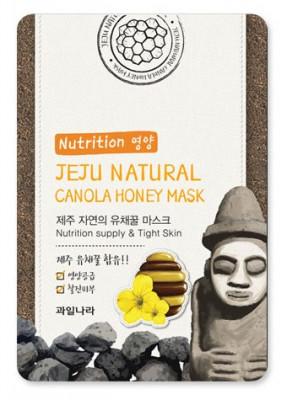 Маска для лица питательная Welcos Jeju Nature's Canola Honey Mask 20мл: фото