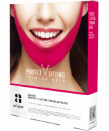 Маска лифтинговая розовая AVAJAR perfect V lifting premium mask 5 шт: фото