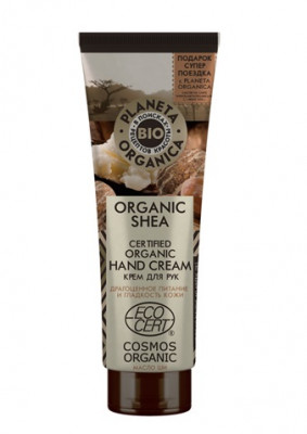 Крем для рук с маслом Ши Planeta Organica Organic shea 75мл: фото