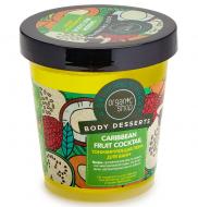 """Пена для ванн тонизирующая """"Боди десерт"""" Organic Shop Caribbean Fruit Cocktail 450мл: фото"""