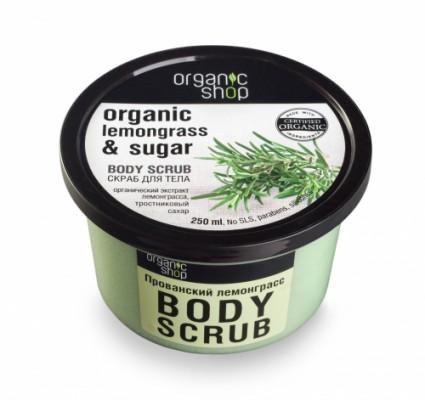 Скраб для тела Organic Shop Прованский лемонграсс 250мл: фото